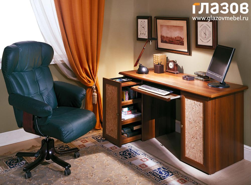 Марракеш стол письменный-1 (фасад наранха).